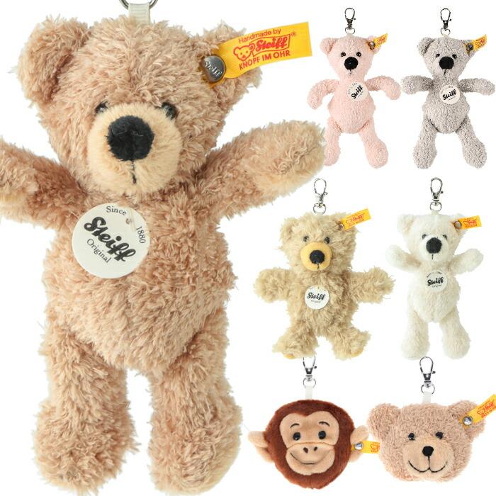 Beige Steiff Keyring Fynn Teddy Bear Keychain