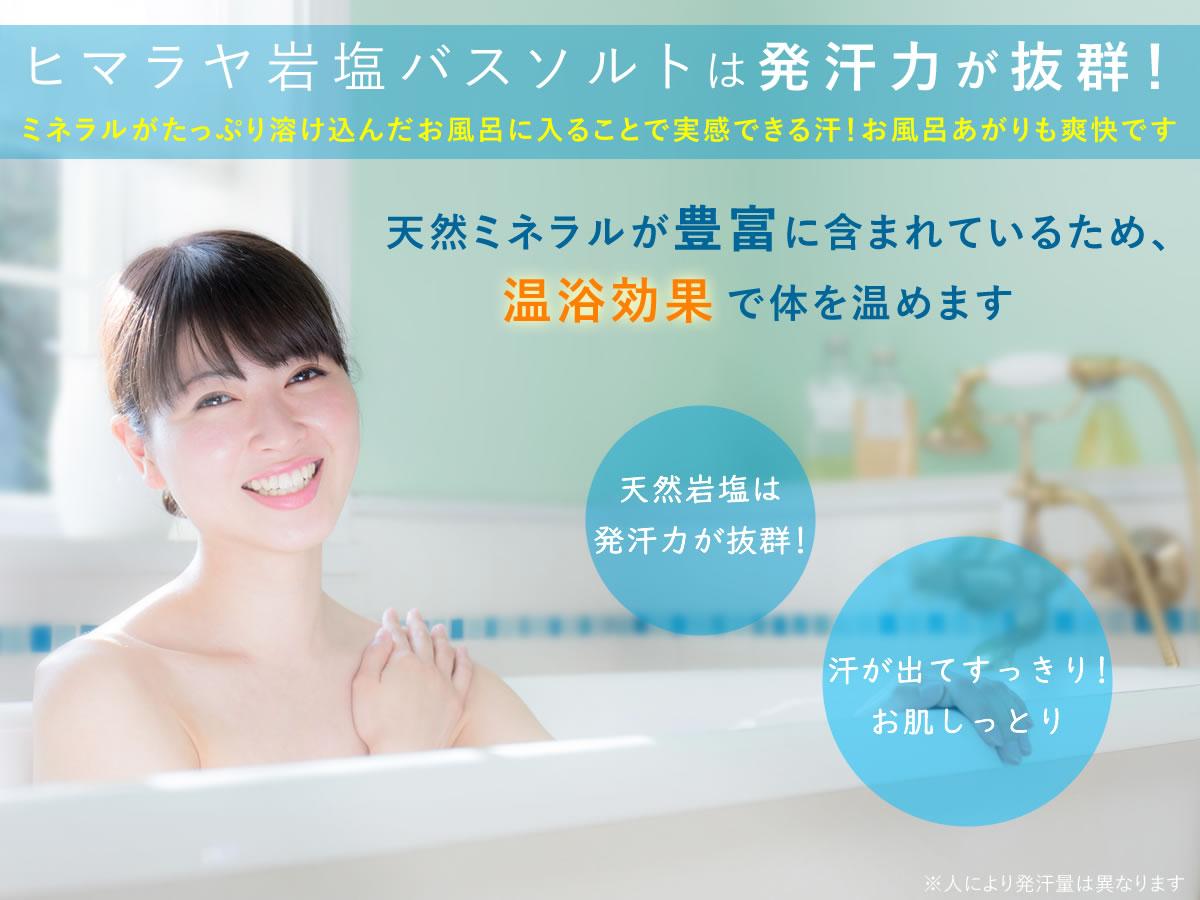入浴剤 ギフトにおすすめ