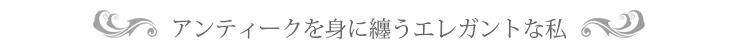 【アンティーク調】フラワー×ラインストーンリング