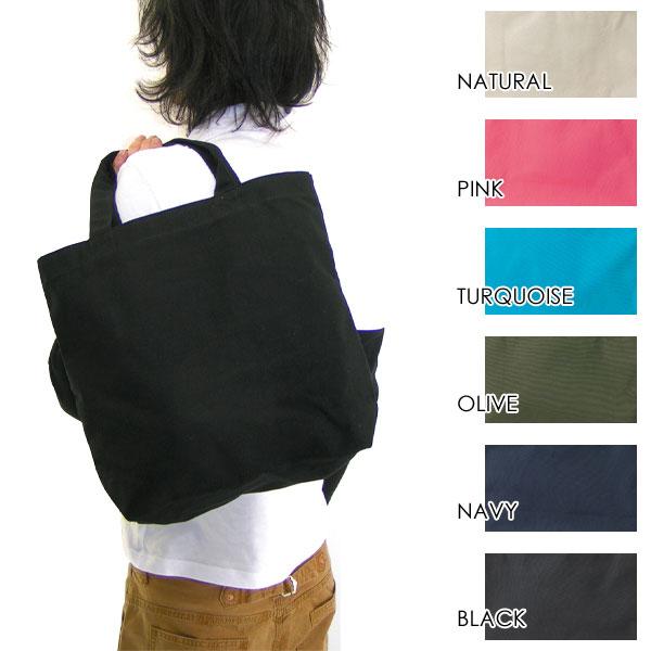 エコバッグ かばん 鞄 トートバッグ