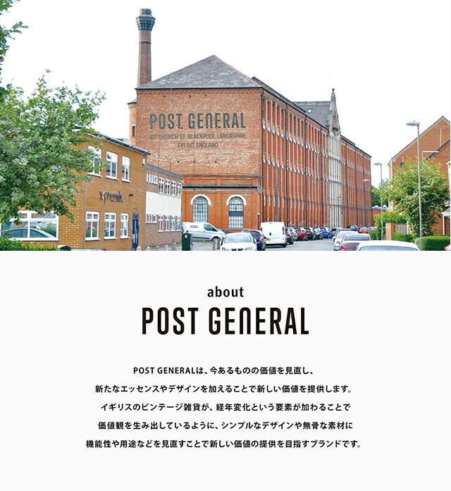 postgeneral