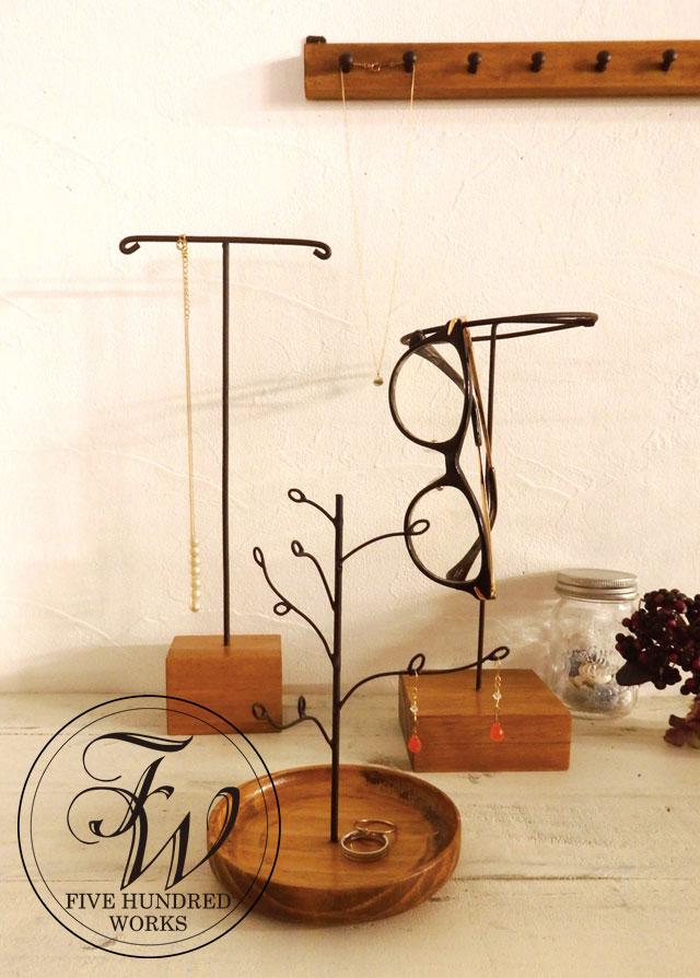 大切なメガネを見せて収納する、インテリアになじむ北欧風のメガネスタンドのおすすめは?
