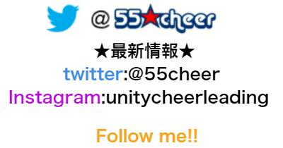 55★CHEERブログ 店長の部屋