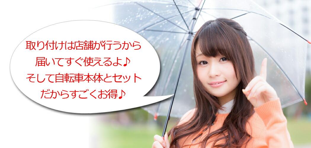 雨の日の自転車 運転 傘 さすべえ