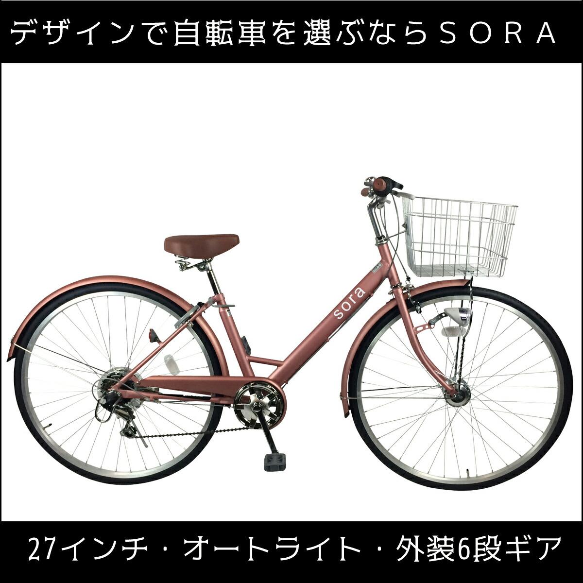 ピンク自転車