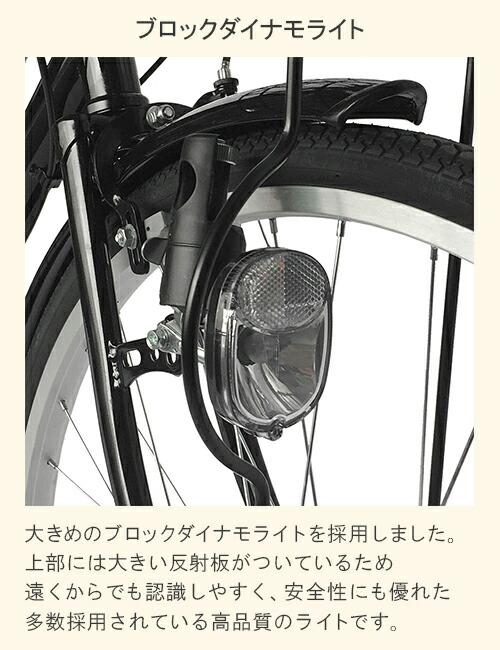 自転車 デザインフレームで人気 trois トロワ サントラストでシンプルなシティサイクル シティ車 26インチ ママチャリシティサイクル自転車 ブラック/黒 ギアなし