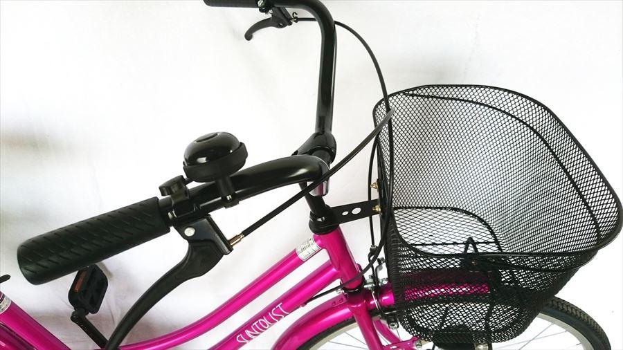 自転車 安心のオートライト ママチャリ SUNTRUST サントラスト  軽快車  ピンク  通勤 通学 買い物に最適 26インチ ママチャリ オートライト 自転車 260HD 変速なし 女の子 カゴ カギ つき 通学