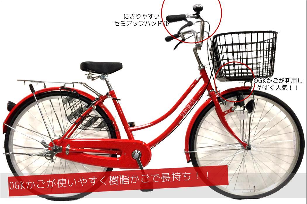 自転車のサドルがブラウン。必要スペックすべてそろってSSフレーム!