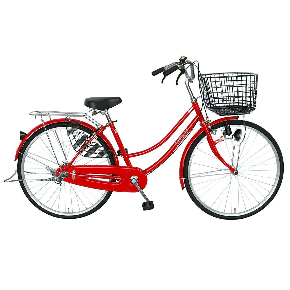 自転車 おおきなOGK樹脂かご ママチャリ SUNTRUST サントラスト OGKかご 軽快車 レッド 赤 通勤 学 買い物に最適なママチャリ 26インチ 自転車 ダイナモライト ママチャリ 激安