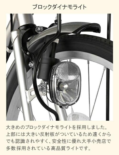 次回入荷未定 自転車 シンプルフレームで大人気 ママチャリ サントラスト ママチャリ 軽快車 シルバー/銀色 自転車 SUNTRUST -裾 SUSO すそ-ギアなし 自転車 ダブルループフレーム 26インチ鍵付き ママチャリ 通学用