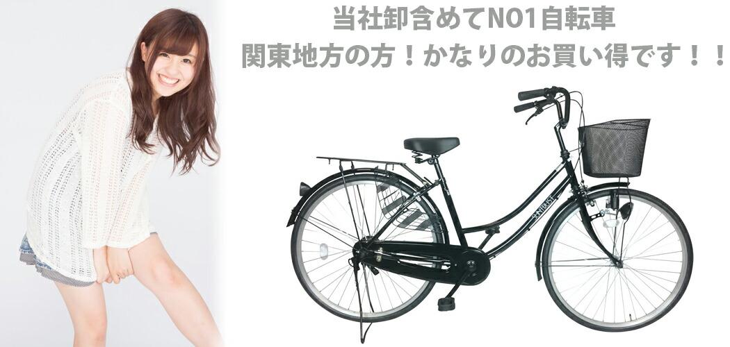 当社卸含めてno1の自転車です