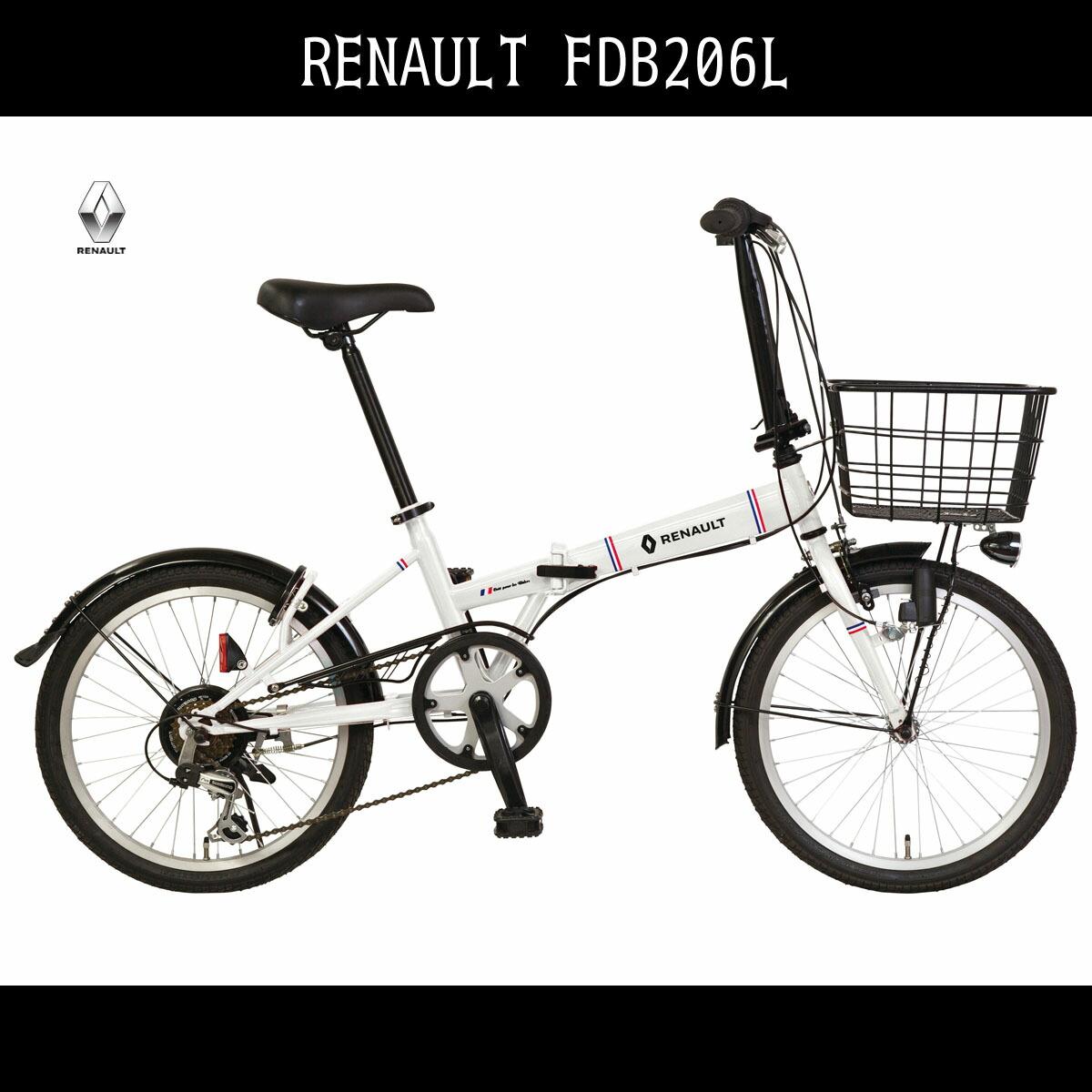 折りたたみ自転車 ルノー RENAULT 自転車 折りたたみ自転車 ホワイト/白20インチ 自転車 軽量 外装6段変速ギア付き 折りたたみ自転車 かご付き 手元スイッチLEDダイナモライト リング錠鍵 ルノー 自転車 FDB206L