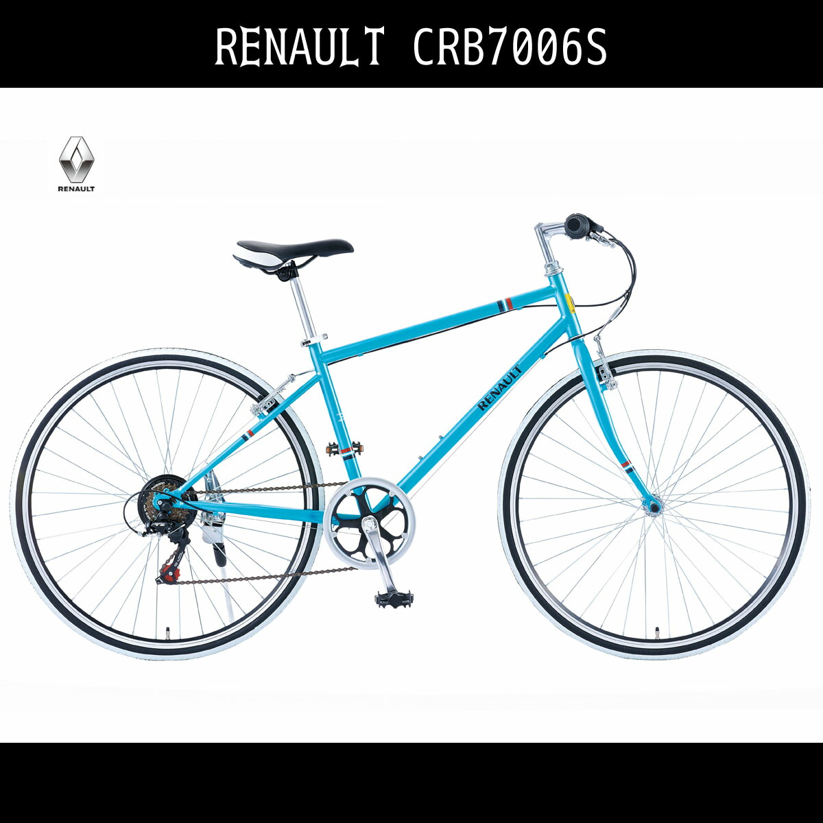クロスバイク 自転車 ルノー RENAULT 自転車 ブルー/青700c クロスバイク 軽量 外装6段変速ギア付き CRB7006S ルノー 自転車
