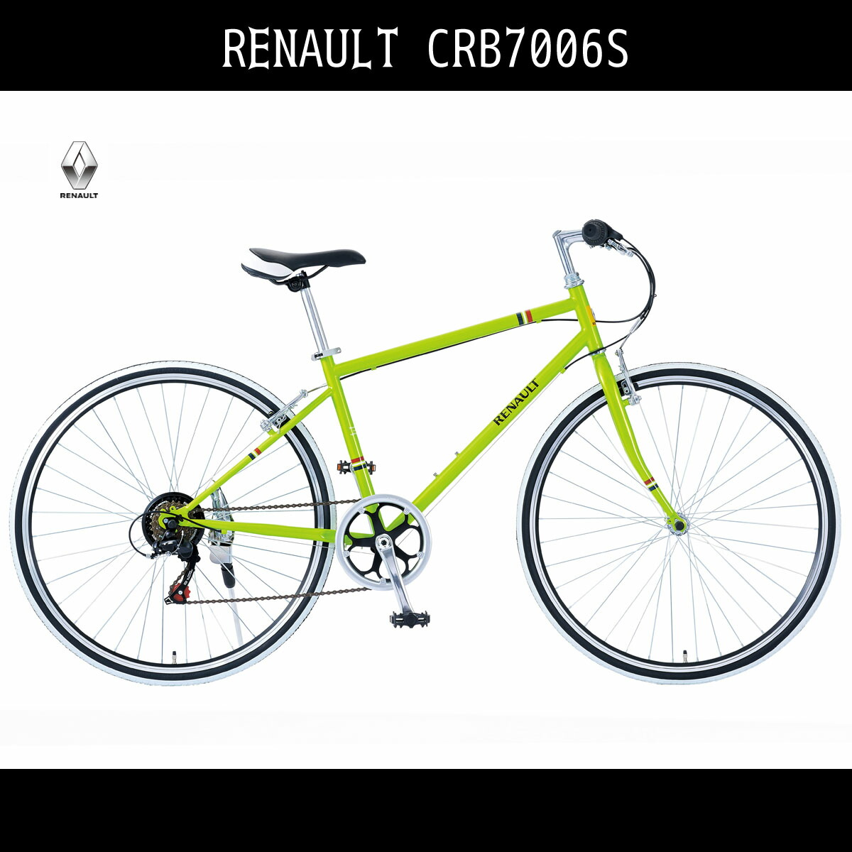 クロスバイク 自転車 ルノー RENAULT 自転車 グリーン/緑色700c クロスバイク 軽量 外装6段変速ギア付き CRB7006S ルノー 自転車