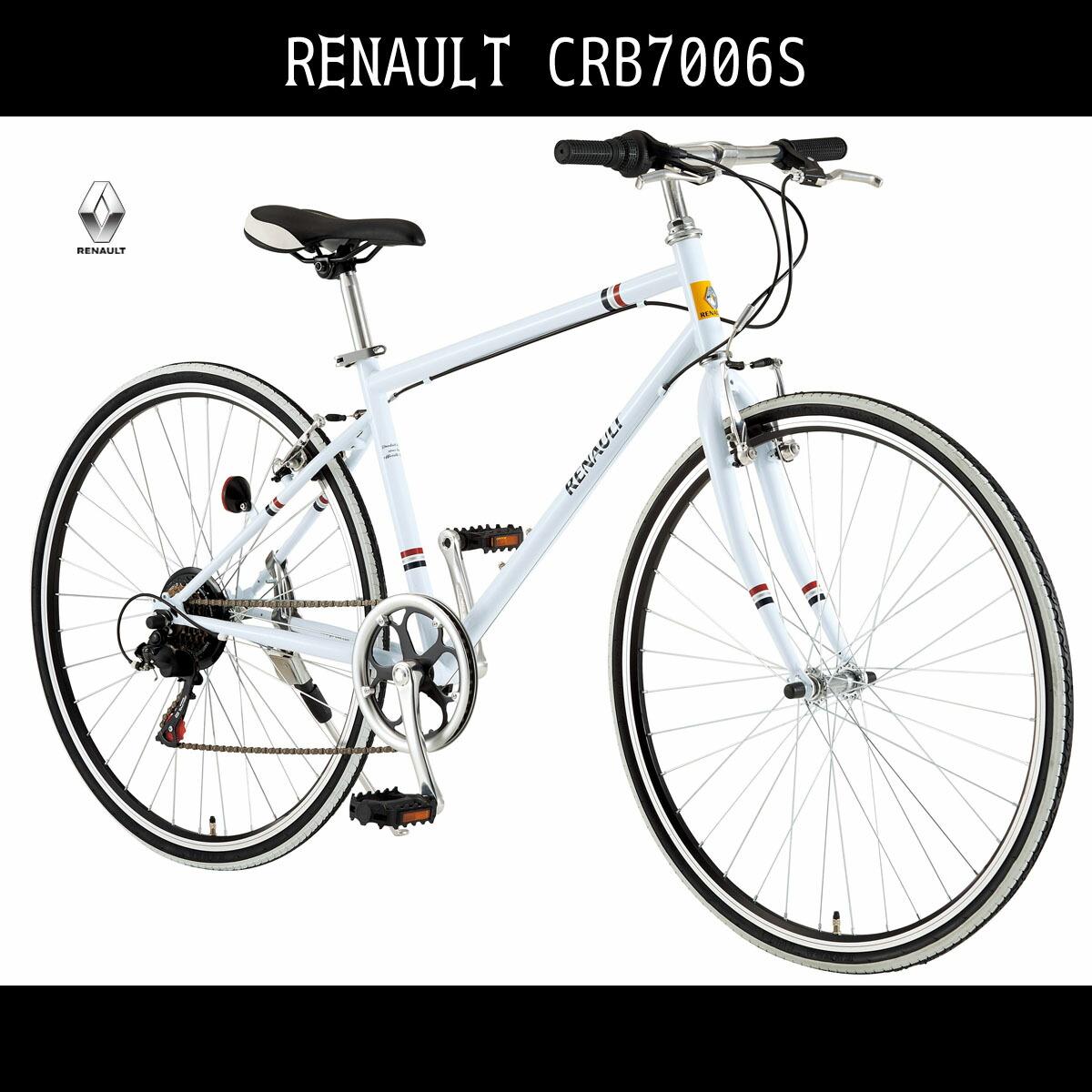 クロスバイク ルノー 自転車 ホワイト/白色700c クロスバイク 軽量 外装6段変速ギア付き CRB7006S スピード6段ギアでストライプタイヤなので、おしゃれ かっこよくツーリングができる自転車 RENAULT ルノー
