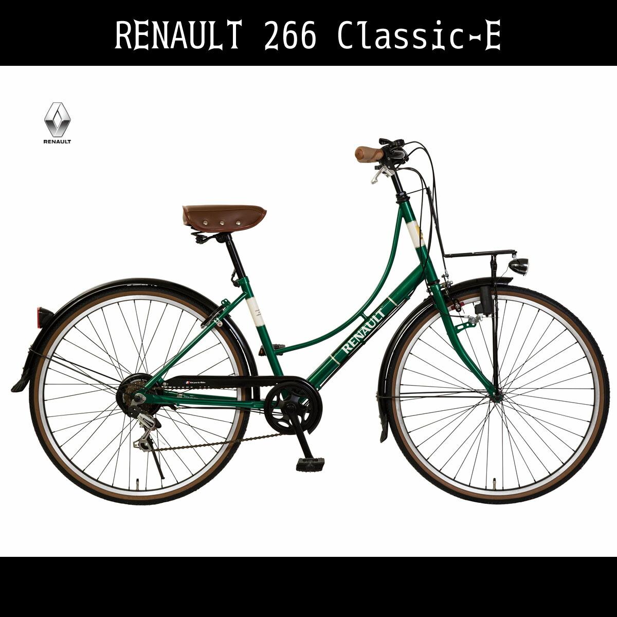 雨の日も安心 傘固定器具付 さすべえセット 自転車 ルノー RENAULT グリーン 緑 シティサイクル 26インチ 自転車 外装6段変速ギア付き LEDライト ローラーブレーキ 鍵付き 自転車 ルノー ママチャリ 266L Classic-E