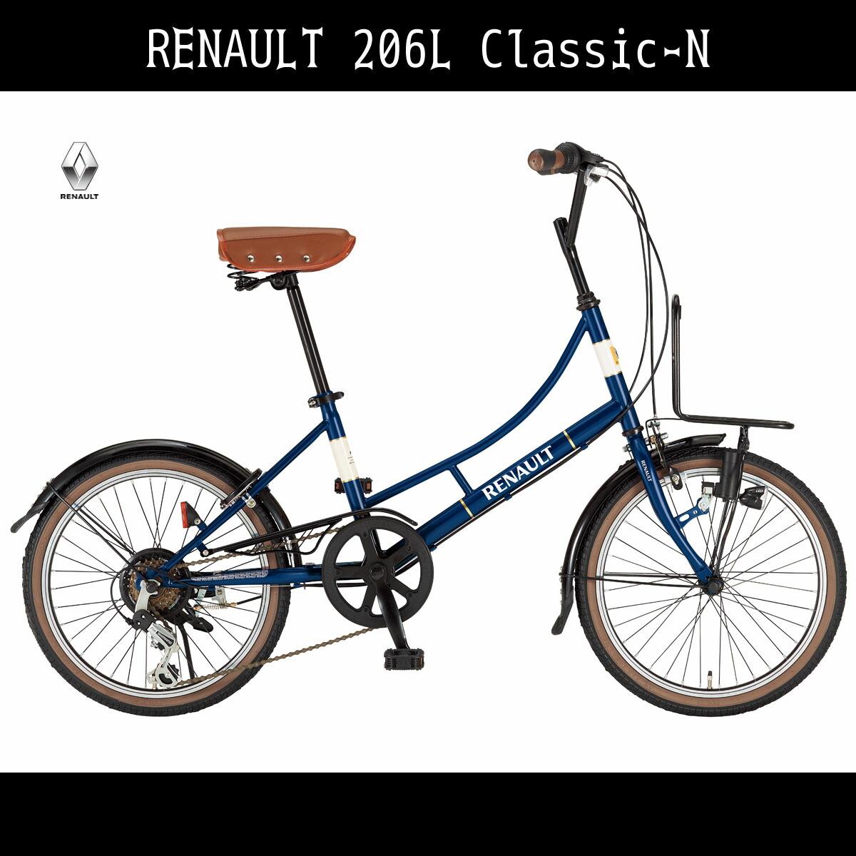 ミニベロ ルノー 自転車 ミニベロ/小径車 ブルー/青色20インチ ミニベロ 外装6段変速ギア付き LEDライト ローラーブレーキ、鍵付き RENAULT 自転車 ルノー 206L Classic-N
