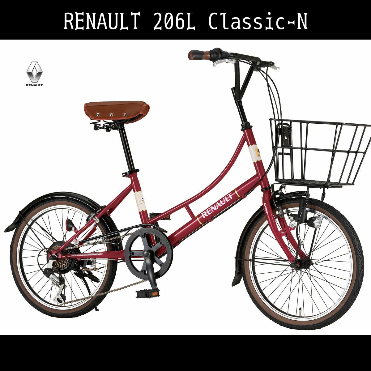 ミニベロ ルノー 自転車 かっこよくクラシックにミニベロで街のりしたい方向け 小径車 レッド/赤 20インチ ルノー ミニベロ 外装6段変速ギア付き LEDライト ローラーブレーキ、鍵付き 206L Classic-N 自転車 RENAULT