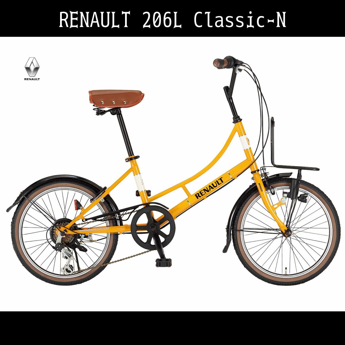 自転車 ルノー RENAULT 自転車 ミニベロ 小径車 オレンジ/イエロー20インチ ミニベロ 外装6段変速ギア付き LEDライト ローラーブレーキ 鍵付き ルノー 206L Classic-N