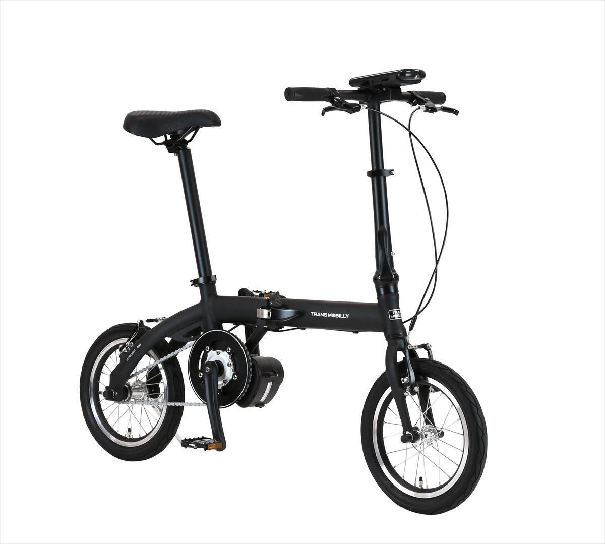電動折りたたみ自転車