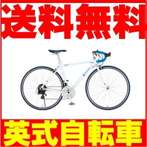 ロードバイク ゴルディーニ 自転車 ホワイト/白 自転車700c ロードバイク 外装21段変速ギア アルミ GORDINI AL-ROAD7021 かっこいい ロードバイク アルミニウム