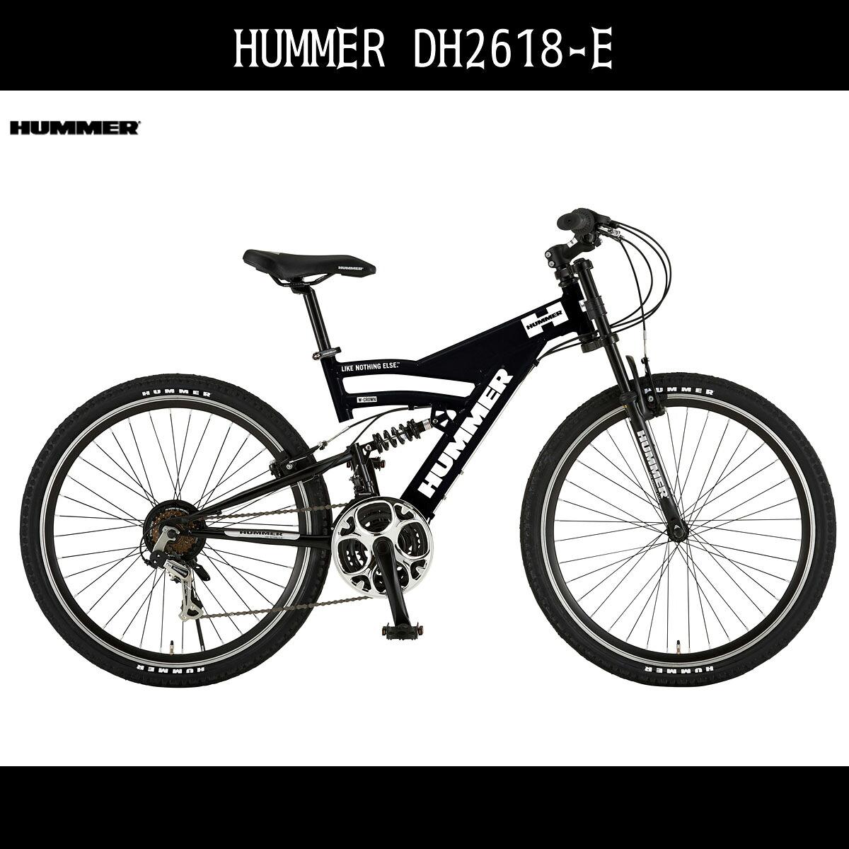 マウンテンバイク ハマー HUMMER 自転車 ブラック 黒26インチ マウンテンバイク 外装18段変速ギア アルミニウム MTB DH2618-E アルミニウム ハマー 自転車 激安 格安