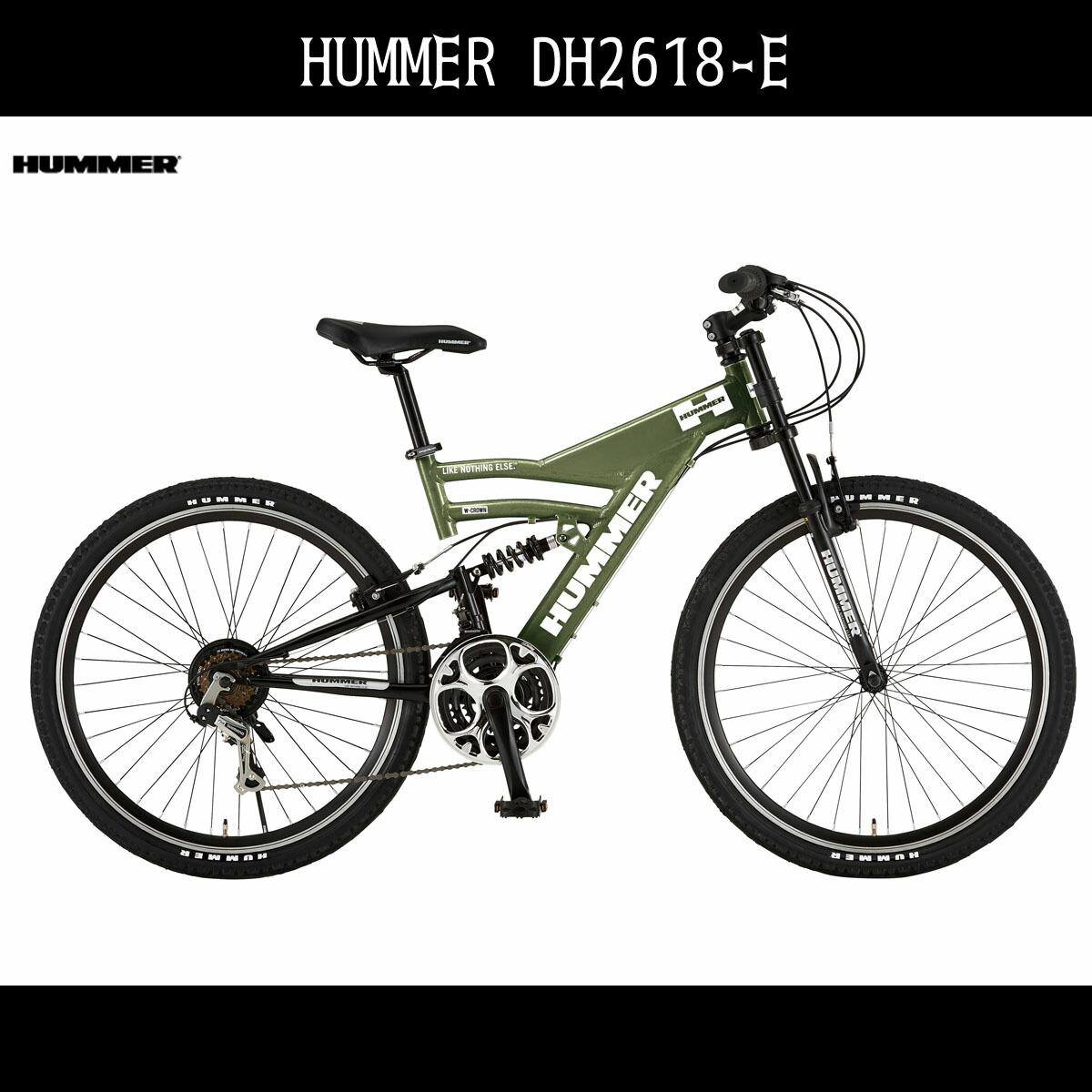 マウンテンバイク ハマー HUMMER 自転車 グリーン 緑26インチ 自転車 外装18段変速ギア アルミニウム MTB マウンテンバイク ハマー 自転車 DH2618-E アルミニウム 激安 格安