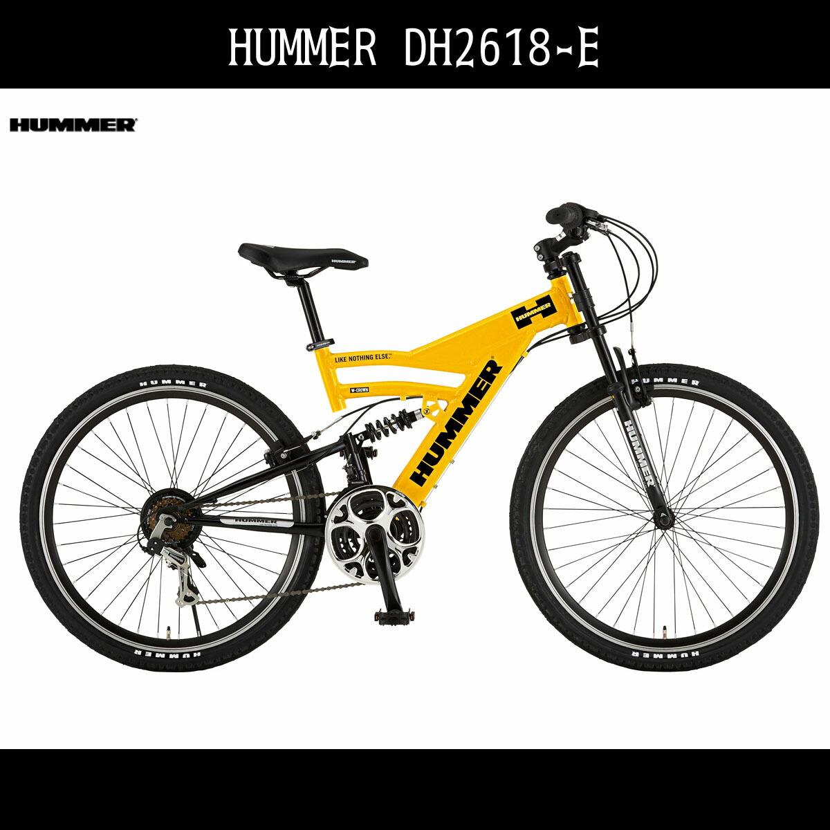 マウンテンバイク ハマー HUMMER 自転車 イエロー黄色26インチ マウンテンバイク ハマー 外装18段変速ギア アルミ MTB DH2618-E アルミニウム 激安 格安