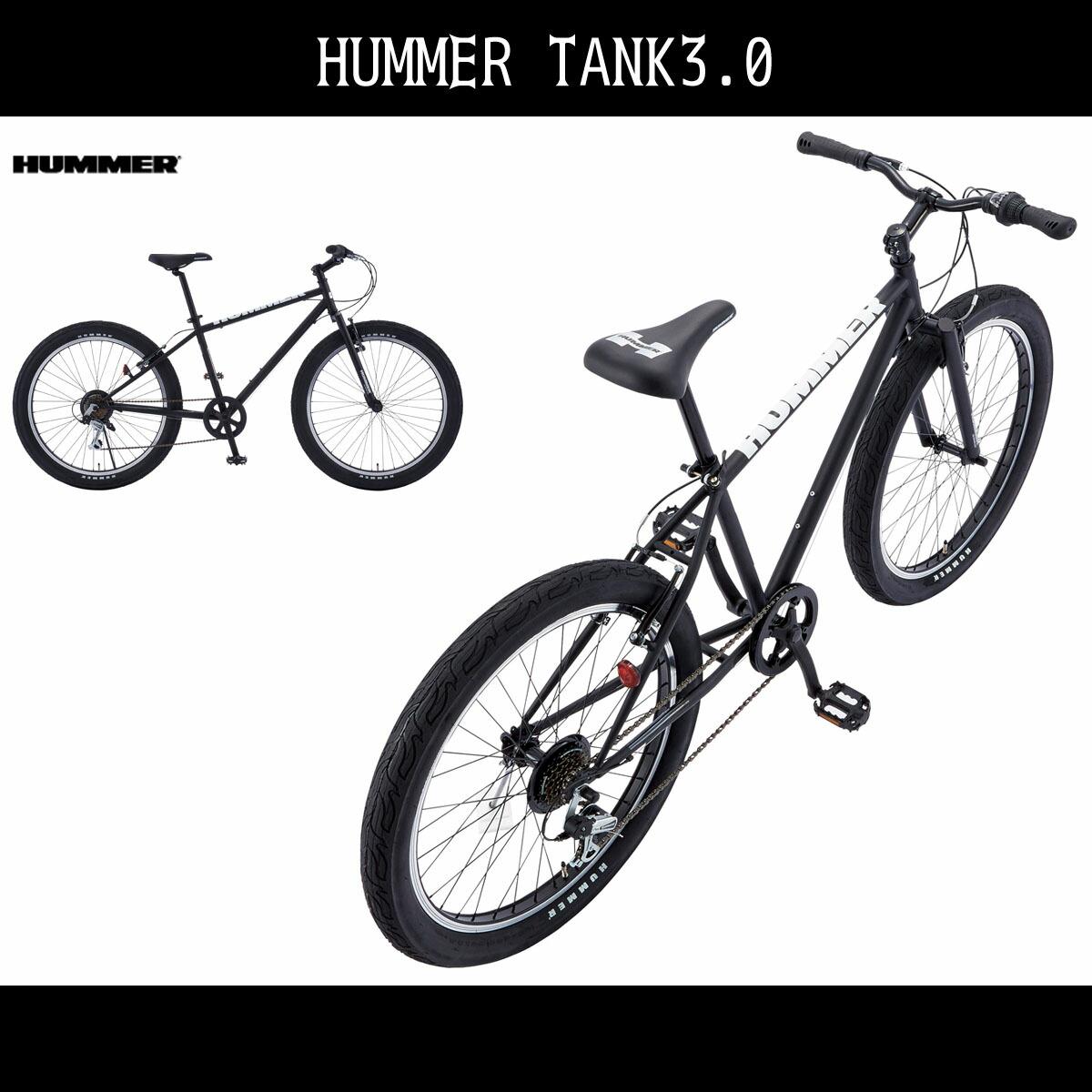 マウンテンバイク ハマー HUMMER 自転車 ブラック 黒色26インチ マウンテンバイク 外装6段変速ギア MTB 自転車 ハマー マウンテンバイク TANK3.0 激安