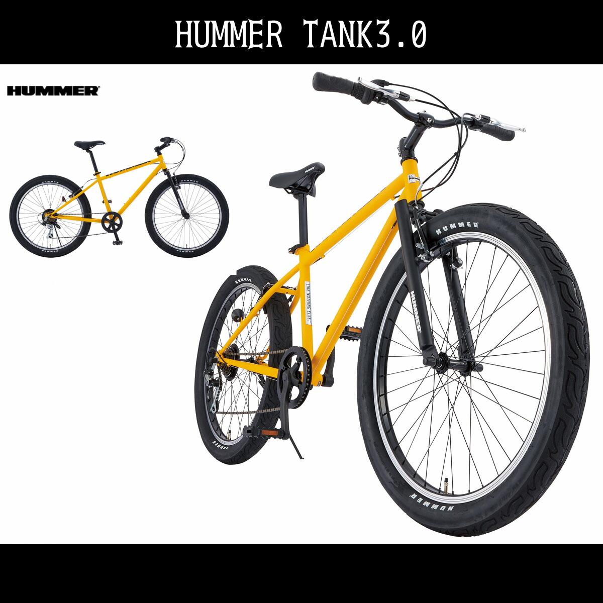 マウンテンバイク ハマー HUMMER 自転車 自転車 イエロー 黄色26インチ マウンテンバイク ハマー 外装6段変速ギア ハマー 自転車 TANK3.0 激安 格安 変速付き