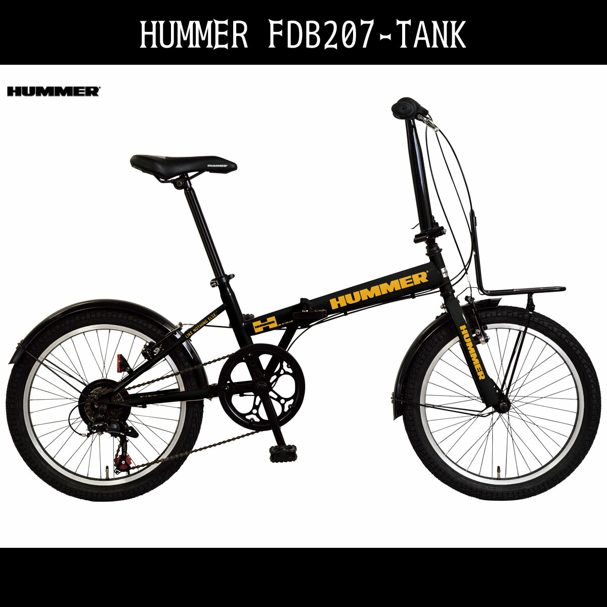 2台セット販売折りたたみ自転車 ハマー HUMMER 自転車 ブラック黒20インチ 折りたたみ自転車 外装7段変速ギア FDB207 TANK かっこいい ハマー 折りたたみ自転車