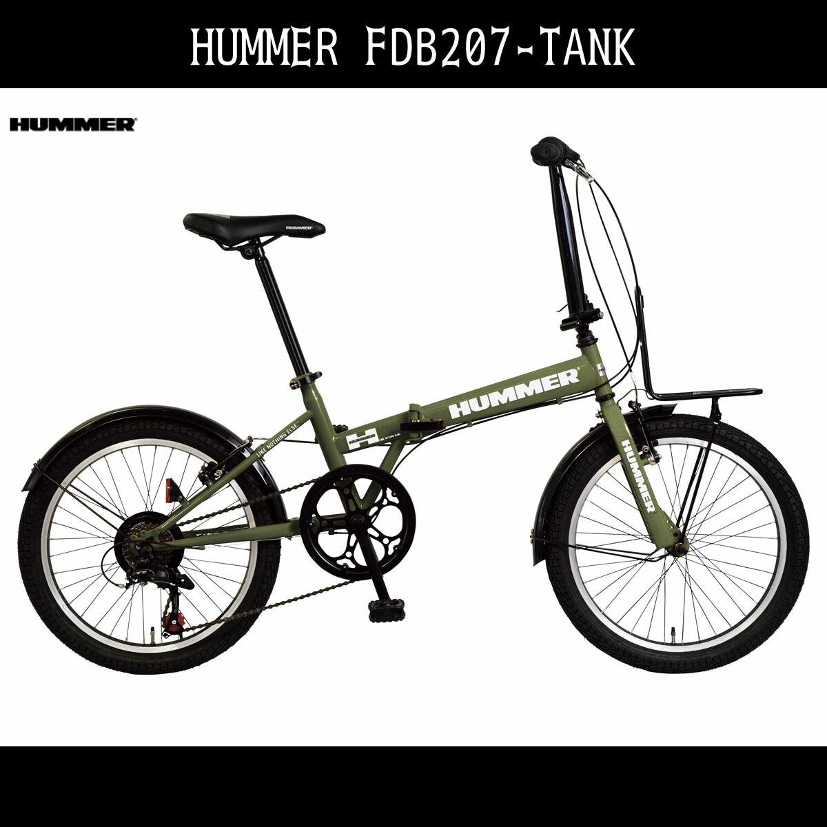折りたたみ自転車 ファットバイク ハマー HUMMER 自転車 グリーン/緑20インチ 折りたたみ自転車 外装7段変速ギア ハマー 折りたたみ自転車 FDB207 TANK