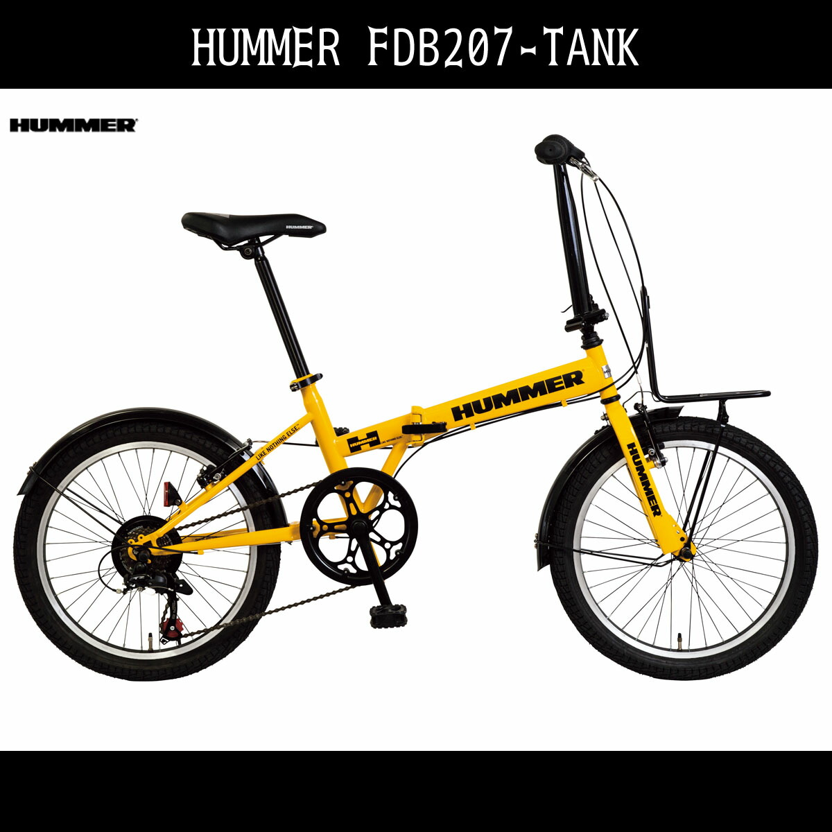 折りたたみ自転車 ハマー HUMMER 自転車 イエロー/黄色20インチ 折りたたみ自転車 外装7段変速ギア ハマー 折りたたみ自転車 FDB207 TANK 激安 変速付き