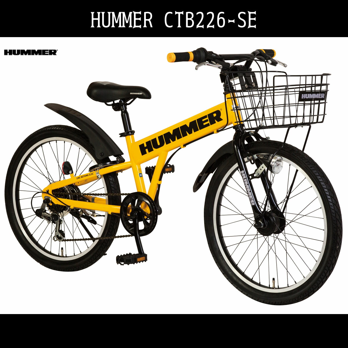 子供用 マウンテンバイク ハマー HUMMER 自転車 子ども 自転車 イエロー 黄色 22インチ 自転車 外装6段変速ギア LEDオートライト 泥除け かご付 鍵付 HUMMER マウンテンバイク ハマー 自転車 CTB226-SE 男の子 激安キッズ 自転車 ジュニア