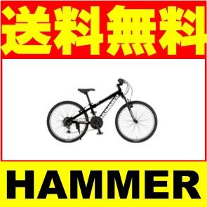子供用 マウンテンバイク ハマー HUMMER 自転車 ブラック 黒 24インチ 自転車 外装18段変速ギア アルミ ハマー 子ども用 自転車 ハマー Jr.ATB 2418-SV アルミニウムキッズ 自転車 ジュニア