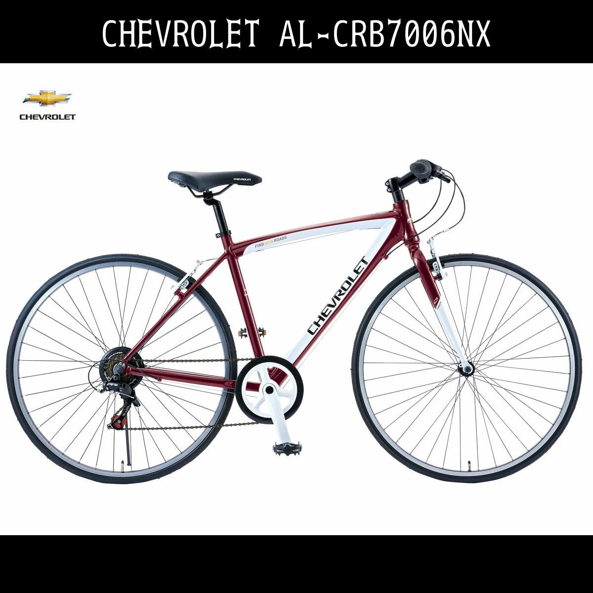 クロスバイク シボレー 自転車 レッド/赤700c クロスバイク 外装6段変速ギア 軽量 アルミニウム デザインフレーム CHEVROLET CHEVY シェビー シボレー AL-CRB7006NX アルミニウム