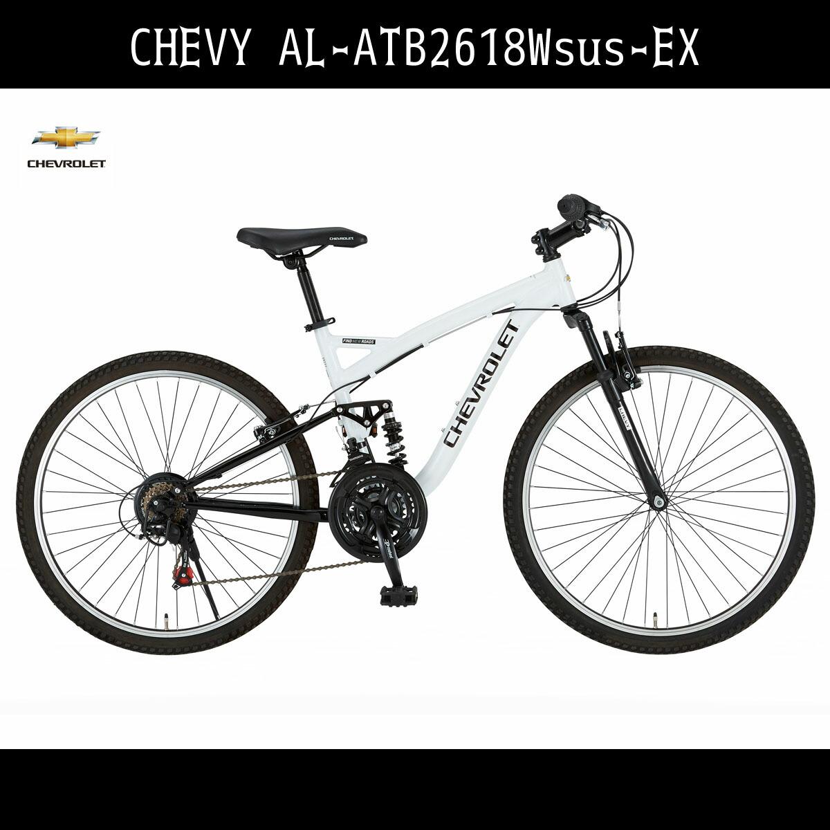 マウンテンバイク シボレー 自転車 ホワイト/白色26インチ マウンテンバイク 外装18段変速ギア アルミ CHEVROLET CHEVY シェビー 自転車 シボレー AL-ATB2618EX アルミニウム