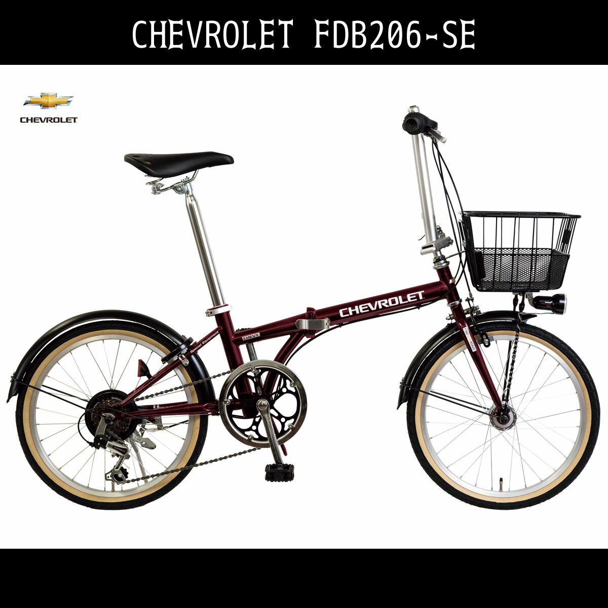 折りたたみ自転車 シボレー 自転車 レッド/赤20インチ 折りたたみ自転車 外装6段変速ギア LEDオートライト、鍵付き かご付き CHEVROLET CHEVY シェビー シボレー FDB206-SE 変速付き
