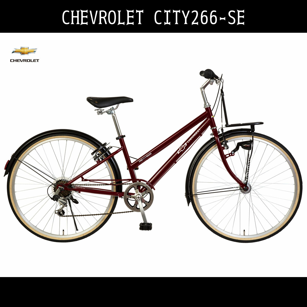 自転車 シボレー シティサイクル シティクロスバイク ネイビー 紺色26インチ シティ車 外装6段変速ギア LEDオートライト 鍵付きの自転車 CHEVROLET CHEVY シェビー シボレー CITY266-SE クロスバイク