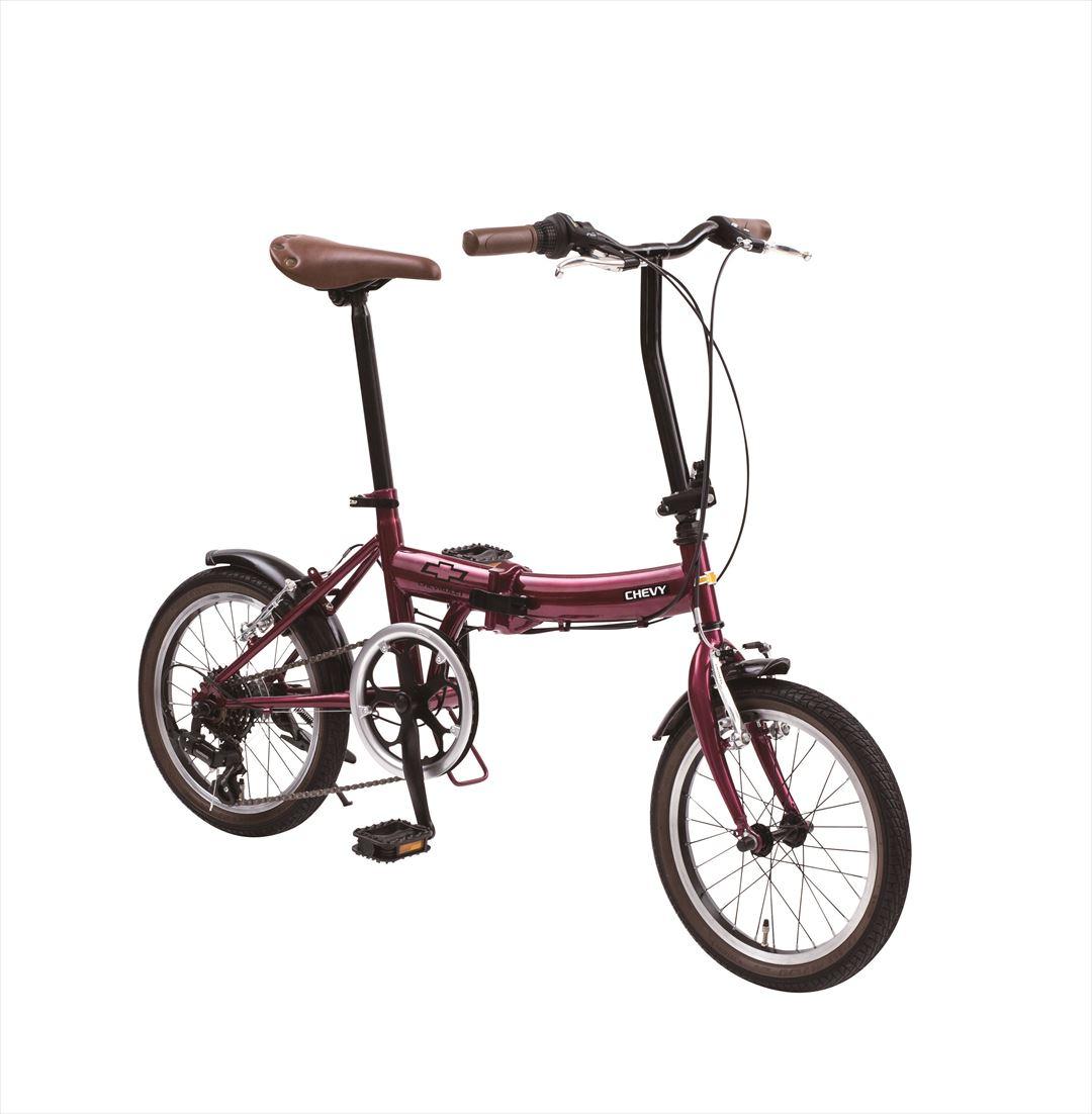 シボレー折りたたみ自転車