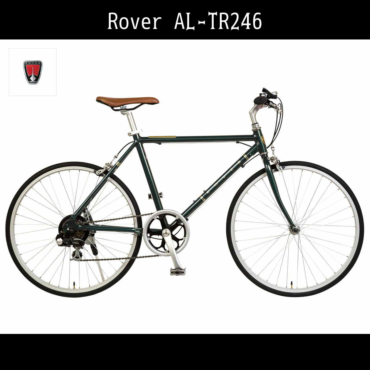 ロードバイク Rover ローバー 自転車 グリーン/緑 24インチ 自転車 外装6段変速ギア 軽量アルミ ロードバイク ローバー AL-TR246