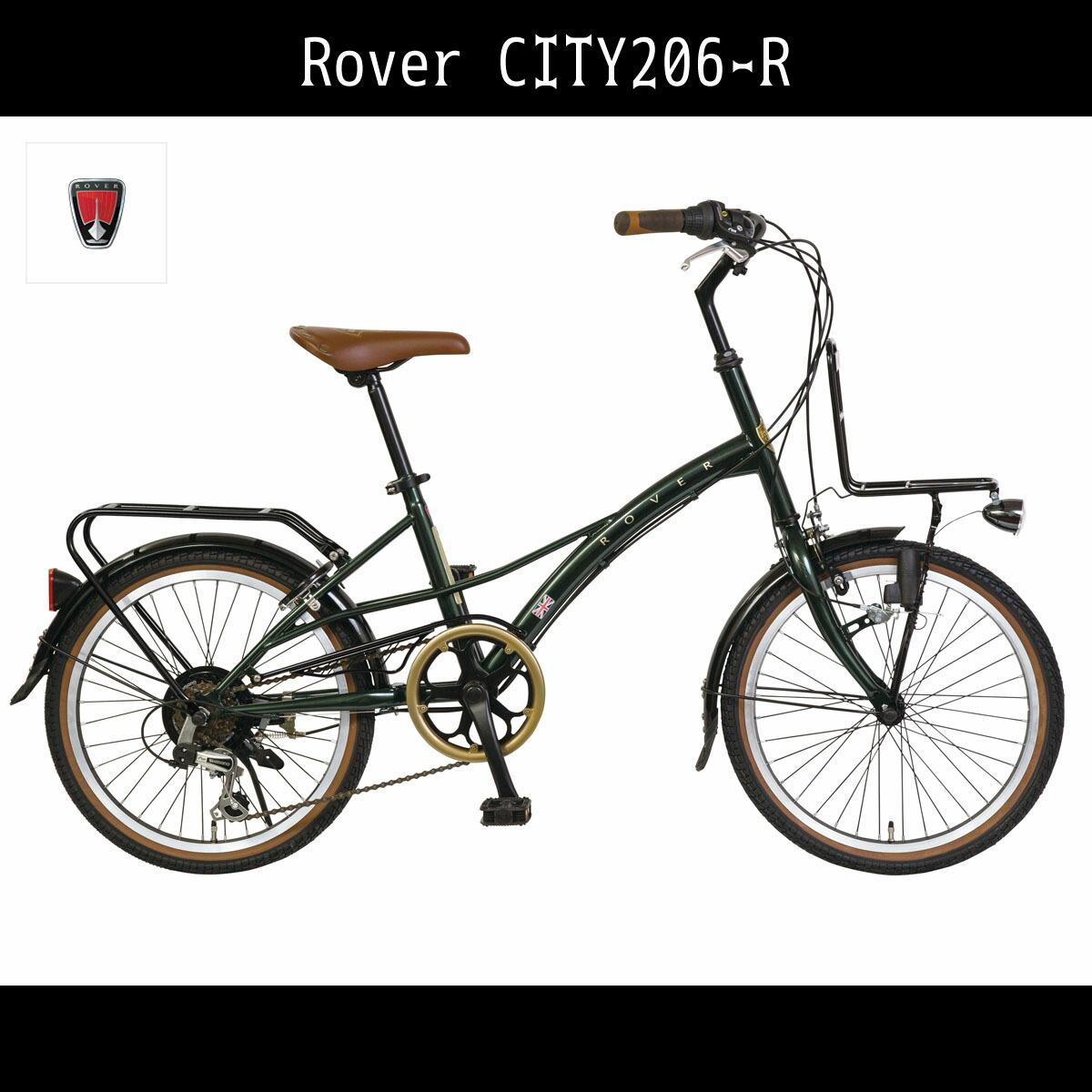 ミニベロ ローバー 自転車 小径車 グリーン/緑色20インチ ミニベロ 外装6段変速ギア LEDライト 鍵付き Rover 自転車 CITY206-R