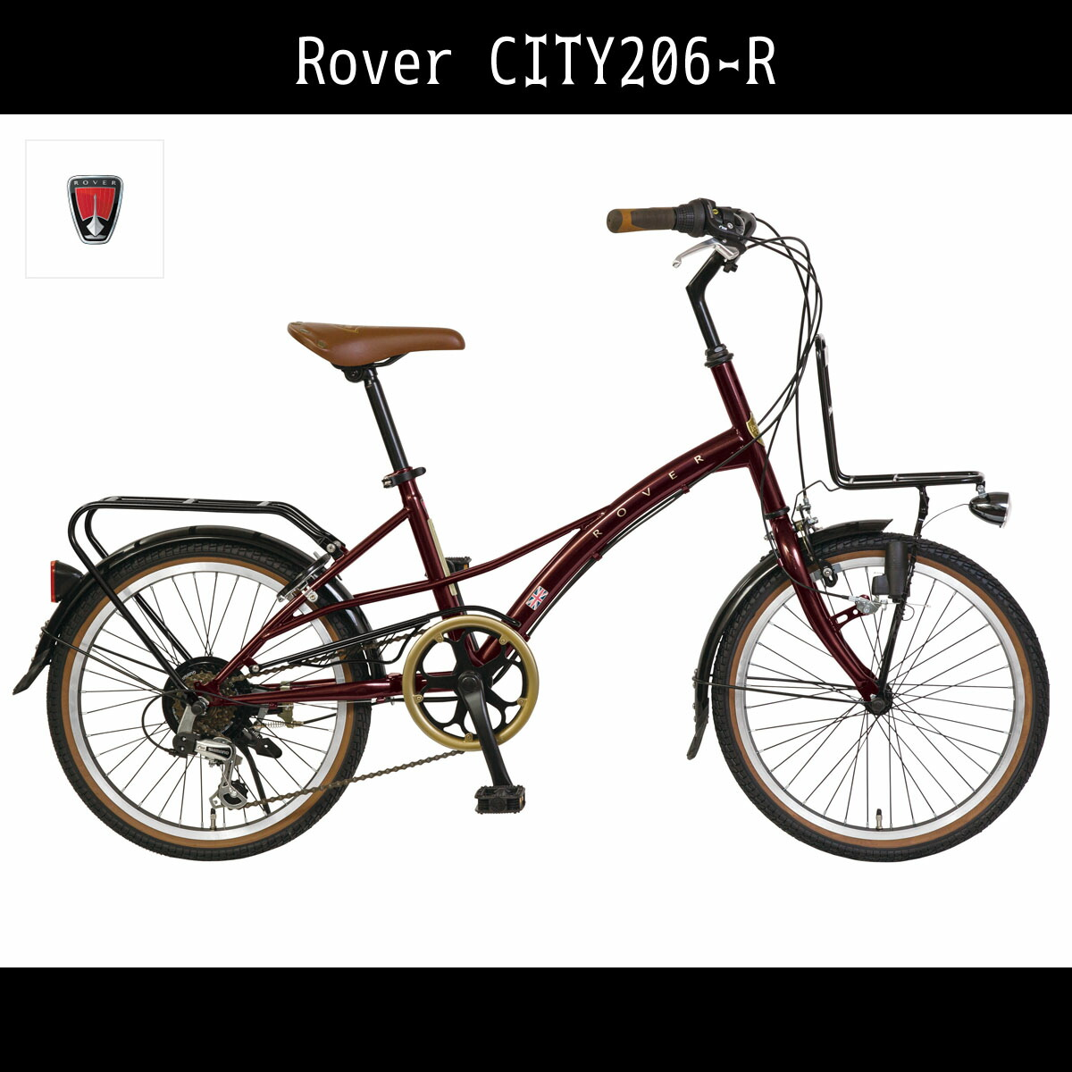 ミニベロ ローバー 自転車 小径車 20インチ ミニベロ 外装6段変速ギア LEDライト 鍵付き レッド/赤 Rover 自転車 CITY206-R