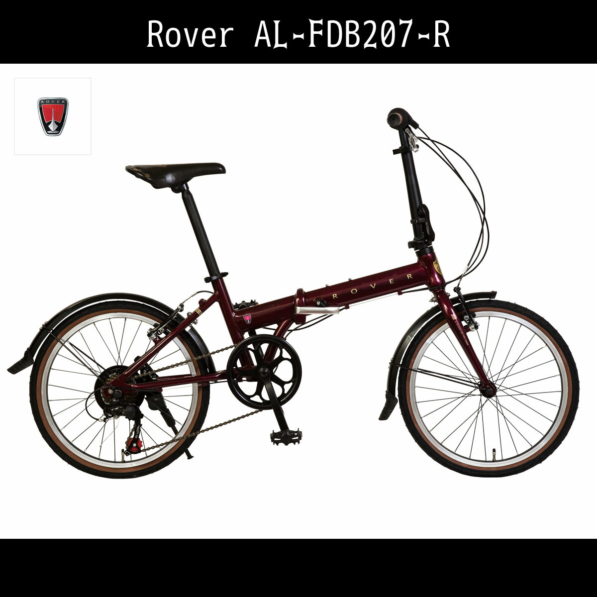 折りたたみ自転車 ローバー 自転車 レッド/赤色 自転車20インチ 折りたたみ自転車 外装7段変速ギア アルミ Rover 自転車 AL-FDB207-R アルミニウム