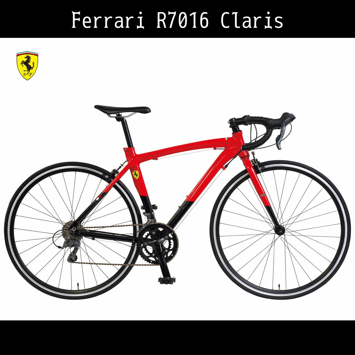 2台セット販売ロードバイク フェラーリ Ferrari 自転車 レッド/赤700c クロスバイク 外装16段変速ギア アルミ 前後クイックレリーズハブ 自転車 フェラーリ R7016 CLARIS アルミニウム クロスバイク