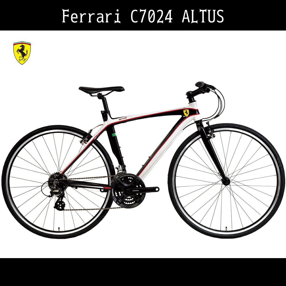 クロスバイク Ferrari フェラーリ 自転車 ホワイト/白 自転車700c クロスバイク 外装24段変速ギア 前後クイックレリーズハブ フェラーリ クロスバイク C7024 ALTUS アルミニウム