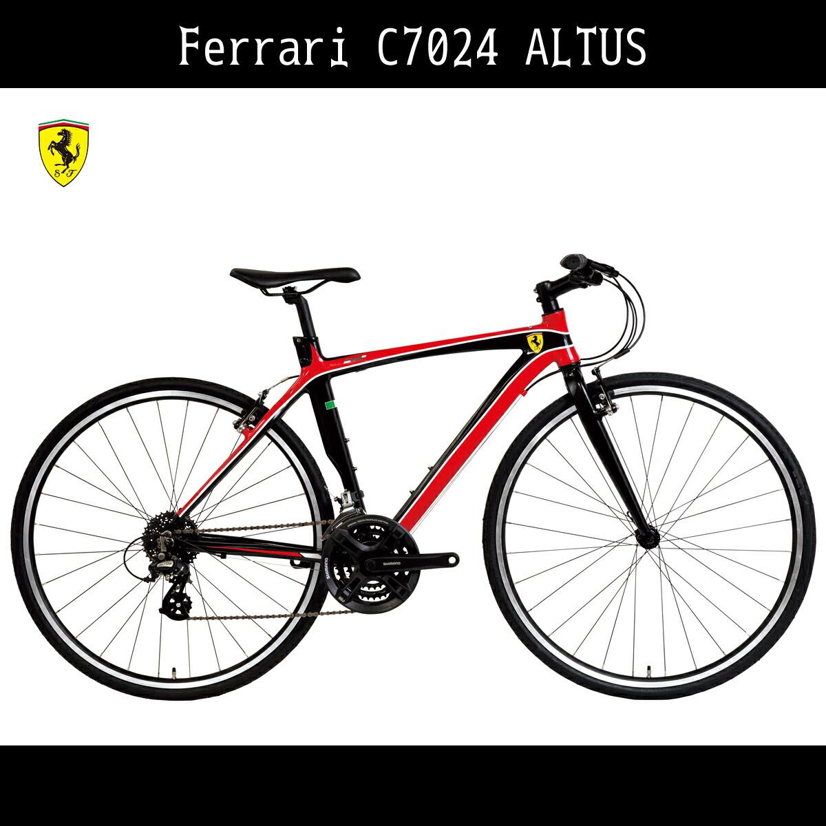 クロスバイクFerrari フェラーリ 自転車 レッド/赤700c 外装24段変速ギア 前後クイックレリーズハブ 自転車 フェラーリ クロスバイク C7024 ALTUS アルミニウム
