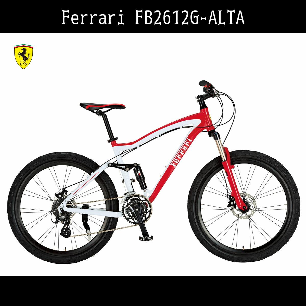 マウンテンバイク フェラーリ Ferrari 自転車 自転車 レッド/赤26インチ マウンテンバイク 外装24段変速ギア 前後クイックレリーズハブ フェラーリ FB2612G-ALTA アルミニウム