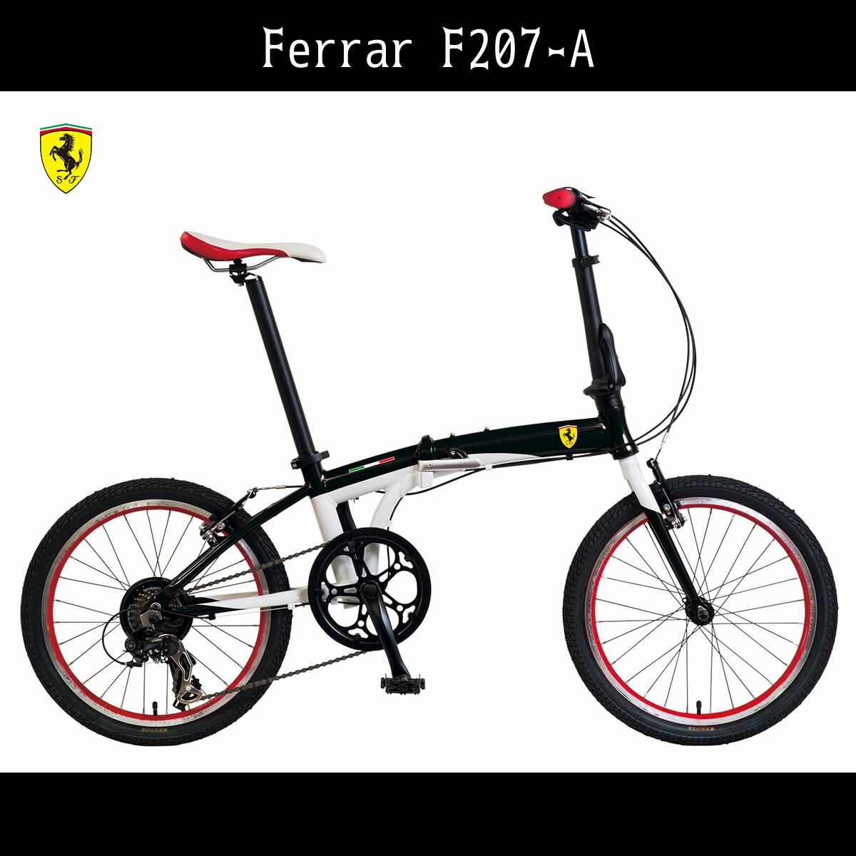 折りたたみ自転車 Ferrari フェラーリ 自転車 ブラック/黒20インチ 外装7段変速ギア 高さ調整機能付きアルミハンドルステム フェラーリ 折りたたみ自転車 F207-A アルミニウム