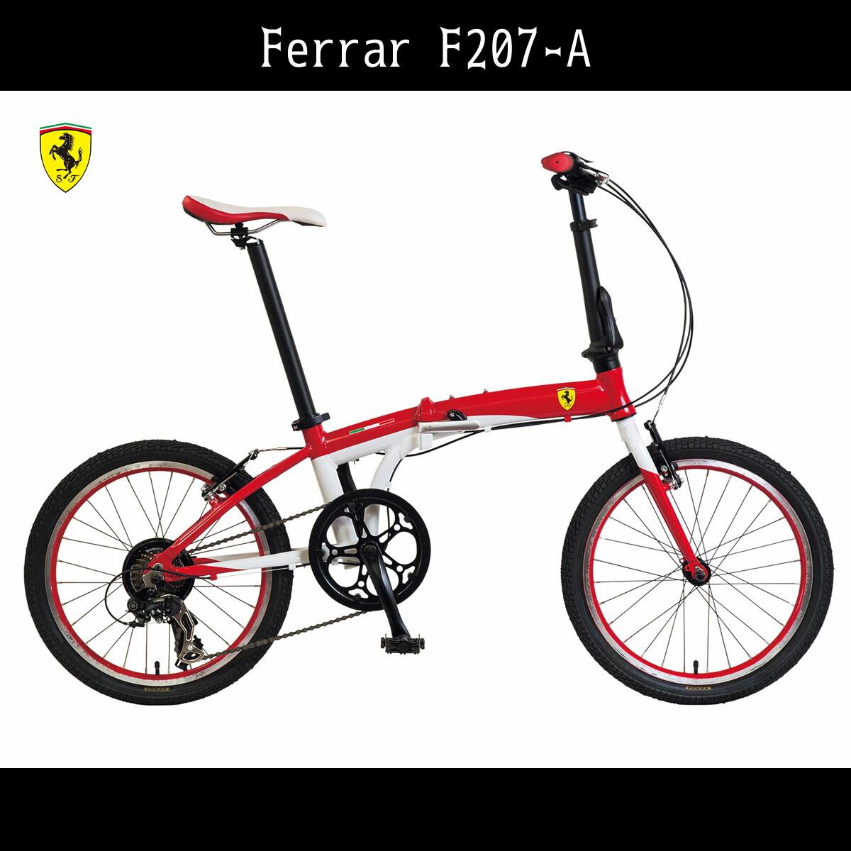折りたたみ自転車 Ferrari フェラーリ 自転車 レッド/赤 20インチ 折りたたみ自転車 外装7段変速ギア アルミ 高さ調整機能付きアルミハンドルステム フェラーリ 折りたたみ自転車 F207-A 折りたたみ自転車 アルミニウム